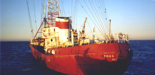 MV Ross Revenge in August 1987